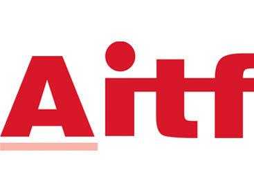 Национальный стенд Болгарии впервые будет представлен на туристической выставке AITF 2012