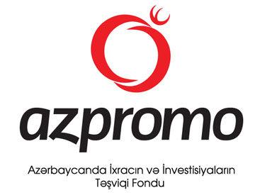 Азербайджан примет участие в крупнейшей выставке мебели в Греции