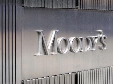 Moody's дало оценку банковской системе Азербайджана