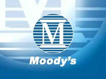 Moody's оценил Азербайджан как кредитора