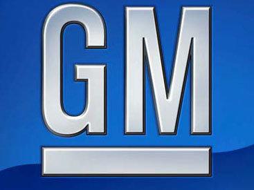 General Motors отзывает 180 тыс. машин