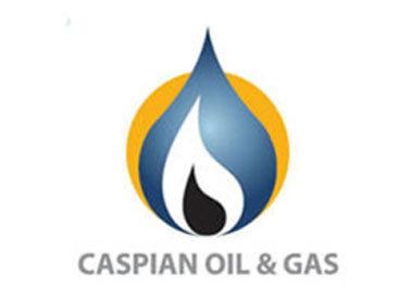 """В Баку начала работу выставка и конференция """"Нефть и Газ, Нефтепереработка и Нефтехимия Каспия"""""""