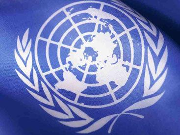 Генсек ООН собрался в Москву