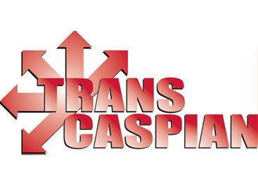 """В Баку пройдет международная выставка """"TransCaspian 2012"""""""