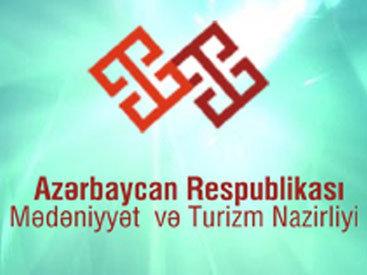 Азербайджан повысит конкурентоспособность рынка туризма