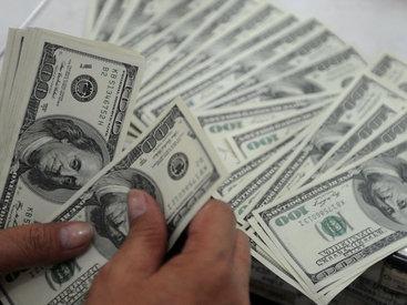 Азербайджанскому банку одолжили $25 млн