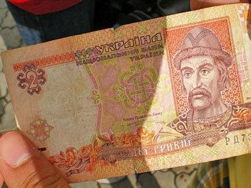 Названа самая красивая валюта