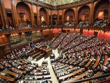 Италия ратифицировала соглашение по ТАР