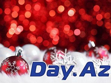 Новогоднее поздравление от Day.Az