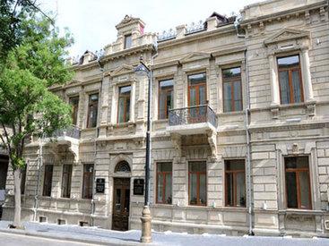 Госкомитет осудил заявление Бундестага по Азербайджану
