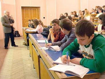 Минобразования о судьбе студентов ликвидированного вуза