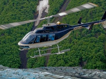 В Чили загадочно исчез вертолет