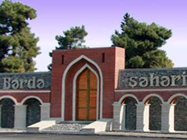 Начался прием инвестпроектов для развития Бардинского района