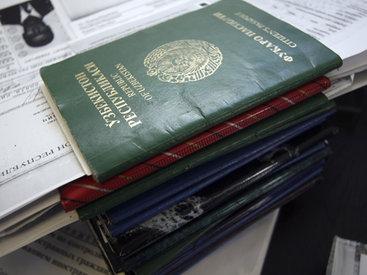 """Германия депортирует группу азербайджанских """"политэмигрантов"""""""