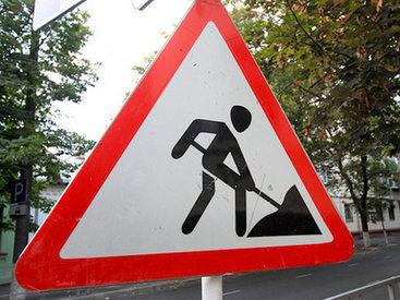 Бакинскую дорогу закроют на день