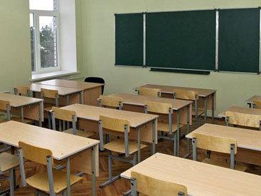 В азербайджанских школах введут уроки полового воспитания