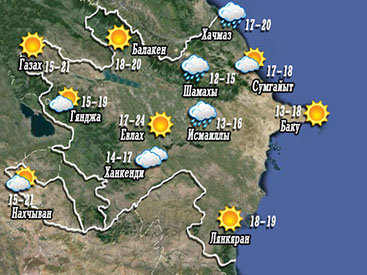 Погода в Азербайджане на три дня - КАРТЫ