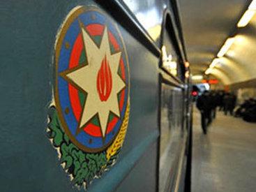 На одной из станций метро возникли проблемы с движением поездов