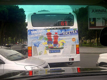 Водители автобусов играют жизнями пассажиров - ФОТО