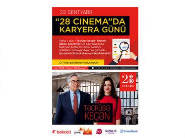 День карьеры в Баку с Робертом Де Ниро и Энн Хэтэуэй