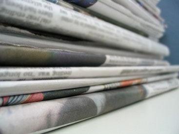 """Вьетнамская газета """"Dan Tri"""" рассказала об Азербайджане"""