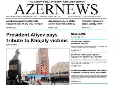 Азербайджан разработал новый закон радиационной безопасности - ФОТО