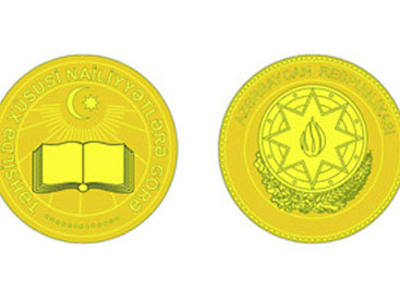 Определено число медалистов бакинских школ