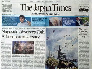 """Влиятельные японские газеты рассказали о Евроиграх """"Баку 2015"""" - ФОТО"""