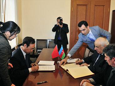 Китай выделил Азербайджану грант на сумму около $4,5 млн