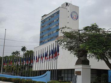 Панама приняла резолюцию по Азербайджану