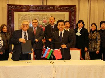 Академии управления Азербайджана и Китая будут сотрудничать - ФОТО