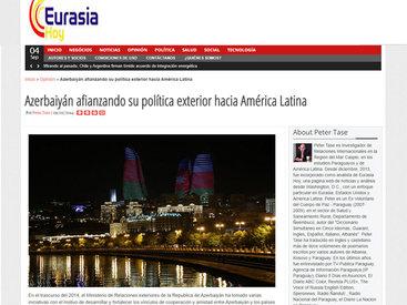 Азербайджан расширяет сотрудничество с Латинской Америкой