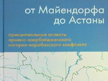 В Москве издана книга, посвященная исследованию принципиальных аспектов карабахского конфликта