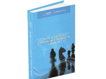 """Вышла из печати книга """"Глобальная политика: угрозы, вызовы, надежды"""" - ФОТО"""