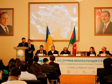 Kiyevdə UAGB-ın 1 ci Tibb Konfransi keçirilir – FOTO