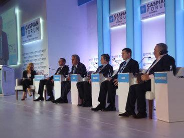 Каспийский регион - очень привлекательный для инвестиций - ОБНОВЛЕНО - ФОТО