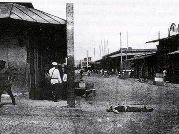 """""""Историческая призма"""": Баку в 1905 г. Так начиналась резня азербайджанцев"""