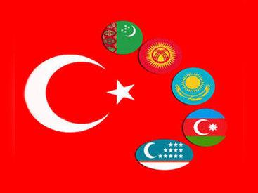 Тюркоязычные страны создадут единый язык