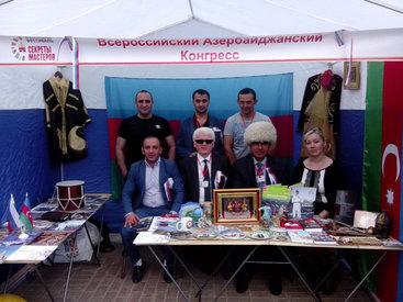 Азербайджанцы Нижнего Новгорода отпраздновали день России и день города - ФОТО