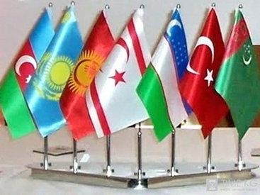 Новый формат отношений тюркоязычных стран
