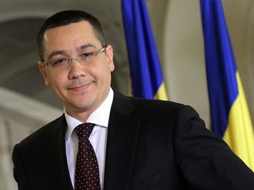 Премьера Румынии подозревают в мошенничестве