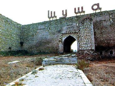 Азербайджанская община Нагорного Карабаха распространила заявление