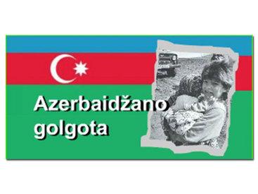 """""""Черный январь"""": литовская и азербайджанская версии"""