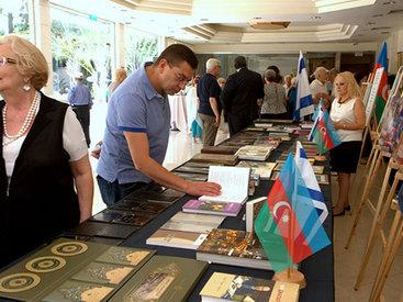 В Израиле отметили день рождения Общенационального лидера Азербайджана Гейдара Алиева - ОБНОВЛЕНО - ФОТО