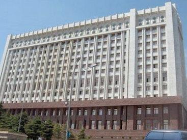 Администрация: Тарифный совет изменил свое решение по поручению Президента Азербайджана