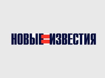 Российское издание о феномене азербайджанского успеха