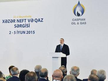 """Президент Ильхам Алиев: """"Азербайджан достойно и своевременно выполнил все задачи, стоящие перед ним в энергетической сфере"""" - ОБНОВЛЕНО"""