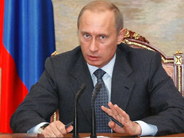 Путин выразил соболезнования венесуэльскому народу