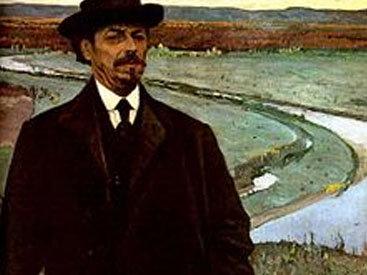 В Баку отметили юбилей великого русского художника