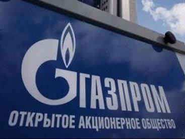 """""""Газпром"""" хочет взыскать с """"Молдовагаза"""" задолженность в $246,409 млн"""